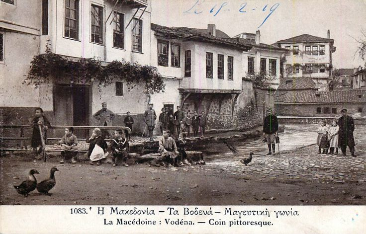 1919, Edessa Macedonia Hellas