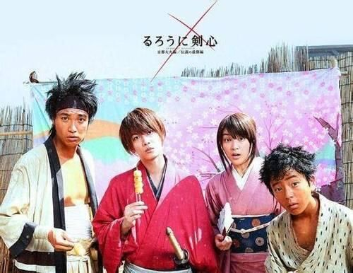 61 best images about Rurouni Kenshin on Pinterest ...