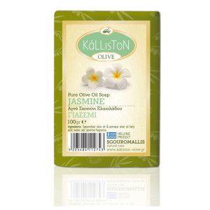 Green olive oil soap (Jasmine fragrance)