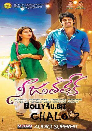 Sarkar 2005 Hindi 720p Brrip Subtitles For 25