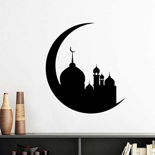 16 best vector mosque and islamic template images on - Stickers islam ...