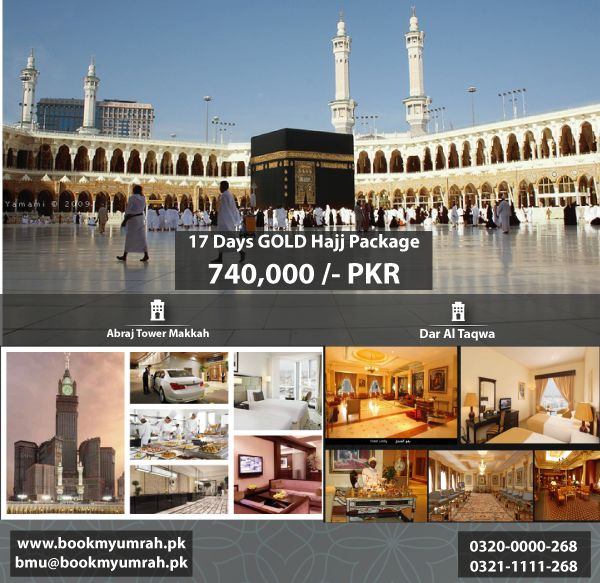 Hajj Package 2016 !! Price = Rs. 740,000/- Package Includes • Air-Conditioned Gypsum in Mina • Separate Tent for Ladies and Gents • Sofa Cum Bed • Air Conditioned Marques in Arafat • Private Washroom in Arafat • Air Conditioned Transport (Private bus)  Air Ticket (Air Blue) from Lahore    For more details, please call our helpline • 0320-0000-268 • 0321-1111-268