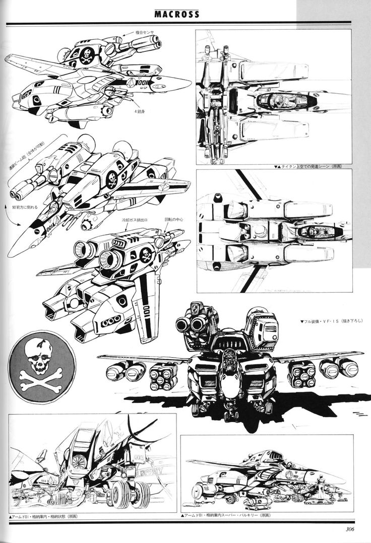 Macross Super Valkyrie ★ || CHARACTER DESIGN REFERENCES (www.facebook.com/CharacterDesignReferences & pinterest.com/characterdesigh) • Love Character Design? Join the Character Design Challenge (link→ www.facebook.com/groups/CharacterDesignChallenge) Share your unique vision of a theme every month, promote your art and make new friends in a community of over 20.000 artists! || ★