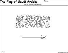 Flag of Saudi Arabia -thumbnail