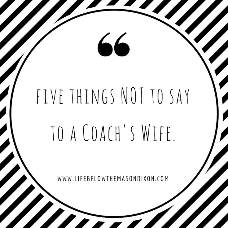A sweet friend asked me yesterday if she had ever made a comment about  #coachswifelife that was unintentionally hurtful. That inspired me to  think of the 5 Things NOT to Say to a Coach's Wife.