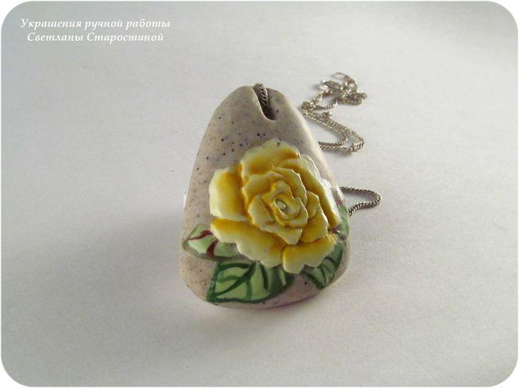 Кулон. Цепочка в комплект не входит. Обратная сторона не прямая, а вогнутая. Основа похожа на камень - матовая, а сам цветочек глянцевый. Цена: 350 руб. Размер 4,5 на 3,5 см