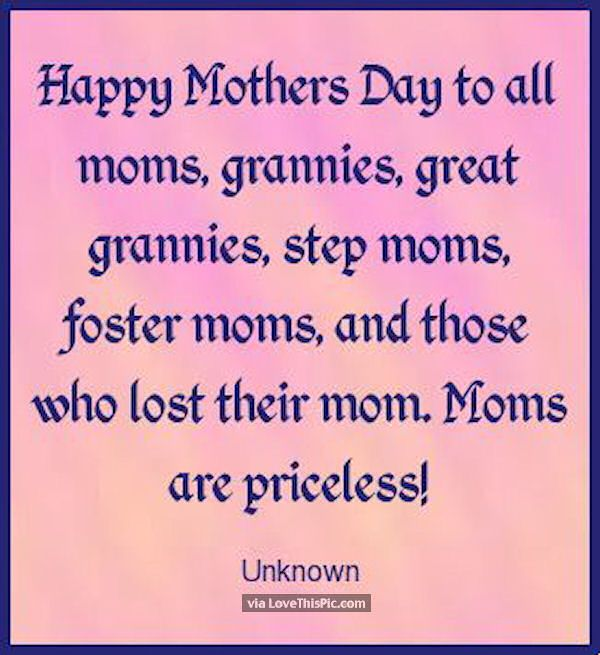 Happy Mother's Day To All The Moms mothers day happy mothers day happy mothers day pictures mothers day quotes happy mothers day quotes mothers day quote mother's day happy mother's day quotes