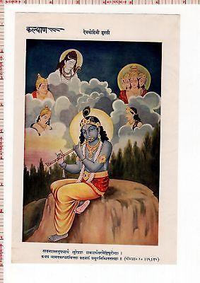 Krishna Flute Religious Hindu Mythology God Vintage India Kalyan Print #51349