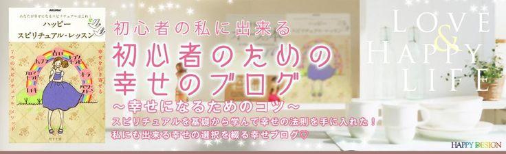 http://ameblo.jp/happynaonao358/