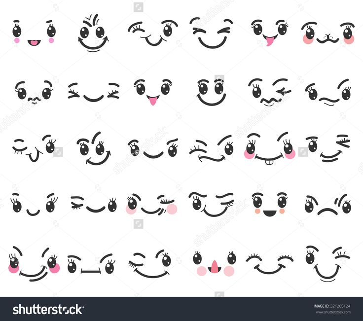 Cartoon Kawaii Emoticons. Cute Character Happy Face Icon, Emotion ...