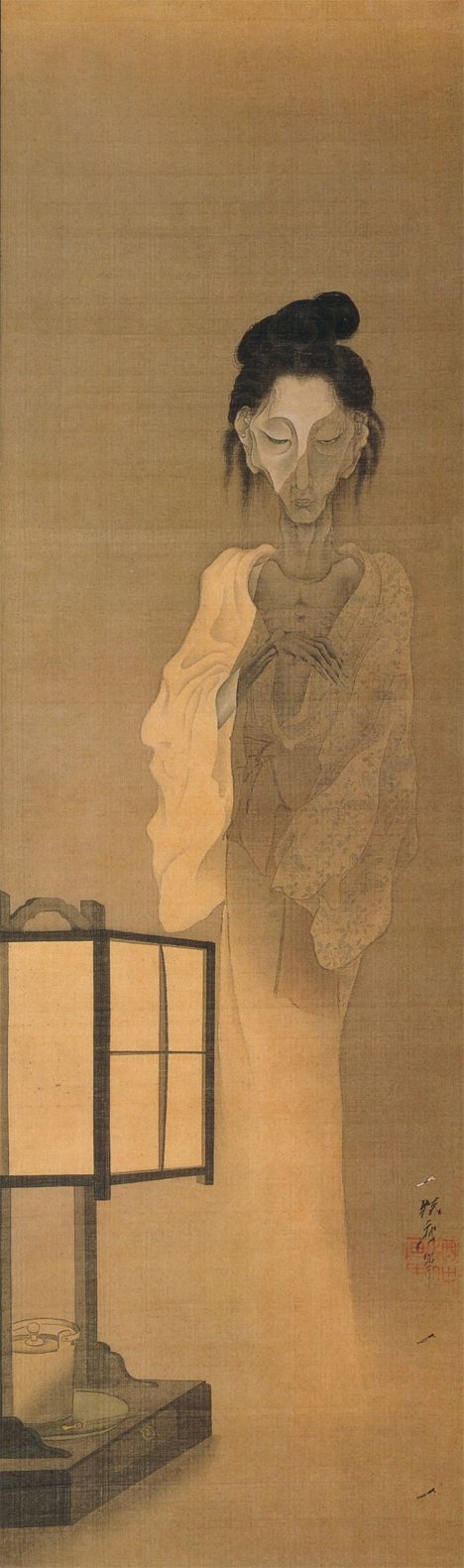 ghost painting by Meiji-period artist Kawanabe Kyōsai (1831-1889).