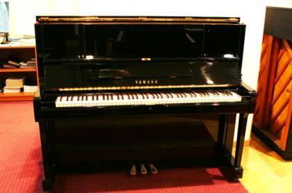 Piano Yamaha YUS #pianodroit