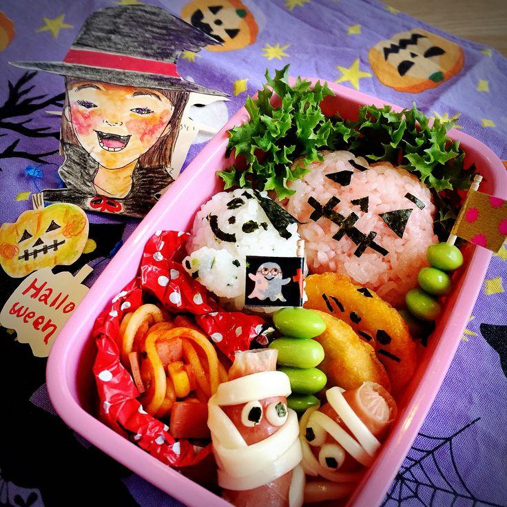 Halloween OBENTO メッセージカードも手作り。 子供の似顔絵をヴァンパイアに。歯がちょーど2本抜けててマヌケな吸血鬼。