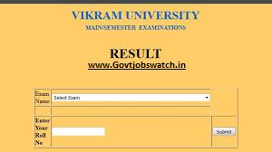 Check -Vikram University Result 2017 at wwwww.vikramexam.net, Vikram University Results 2017, Vikram University BA, BSC, BCOM - 1st/3rd/5th Sem Results 2017