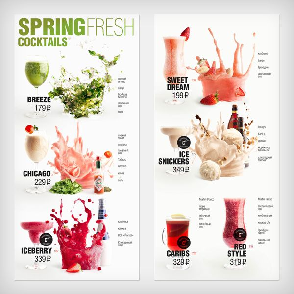 Menu Spring cocktails - bar PEOPLES by Ilya Levit, via Behance
