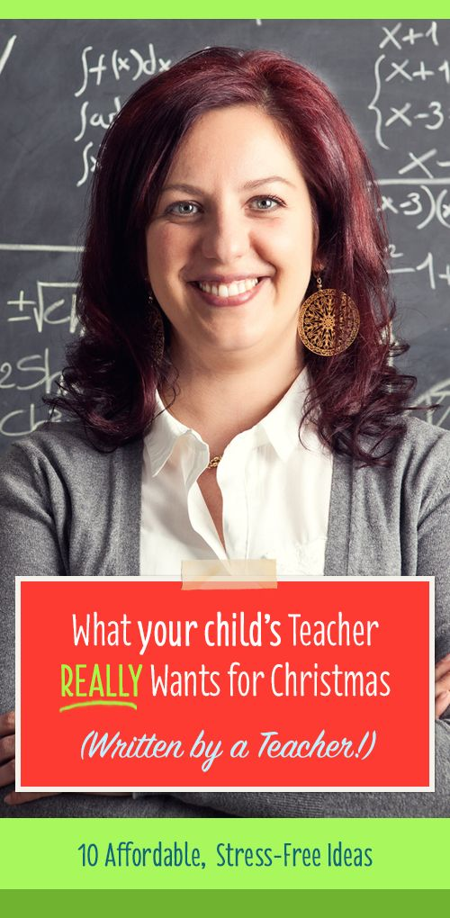 Turns out Teachers are actually really easy to buy for! GREAT list of practical, affordable teacher gift ideas :)