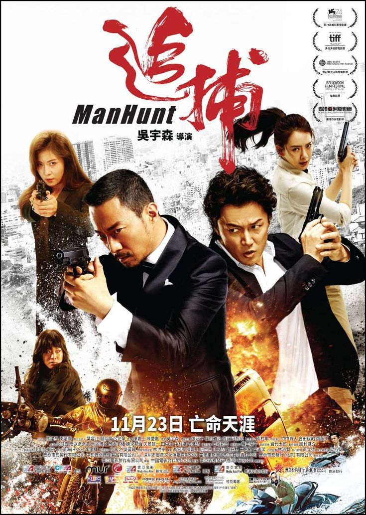 genre: action, crime, thriller             When I received the news that John Woo was going to direct a modern action thriller I must admit ...