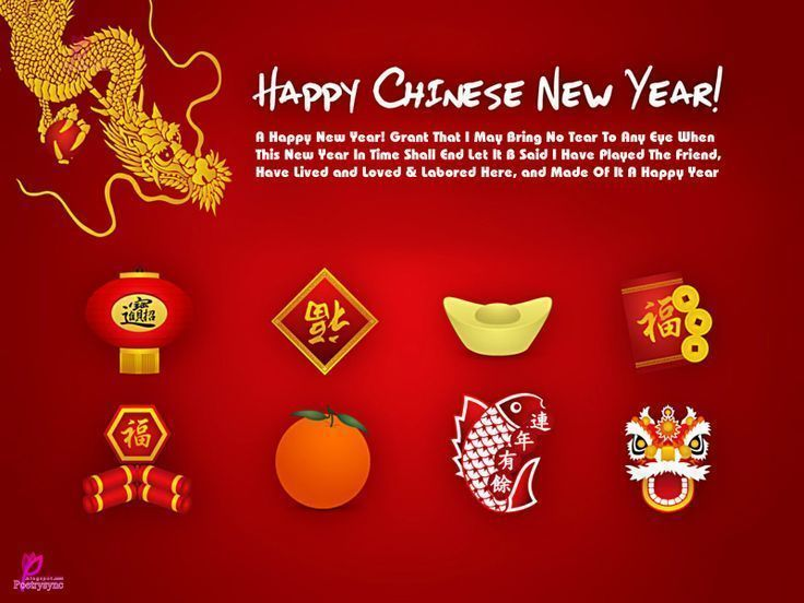 best 25 chinese new year 2014 ideas on pinterest 2015 chinese - Happy Chinese New Year In Chinese