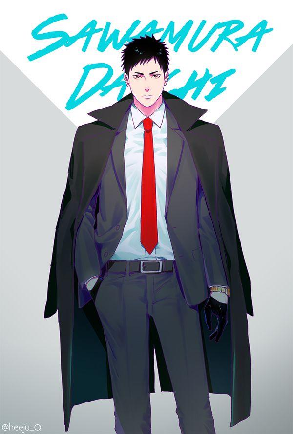 Daichi Sawamura | Haikyuu!!