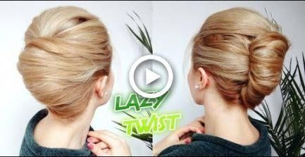 EASY LAZY HAIRSTYLE QUICK FRENCH TWIST BUN UPDO - #french #hairstyle #quick #twist - #HairstyleLazyGirl