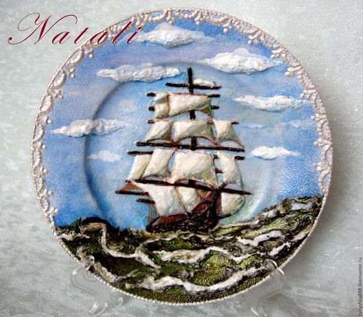 Тарелки ручной работы. Ярмарка Мастеров - ручная работа. Купить Тарелка - сувенир ,, Попутного ветра ,,. Handmade. Голубой