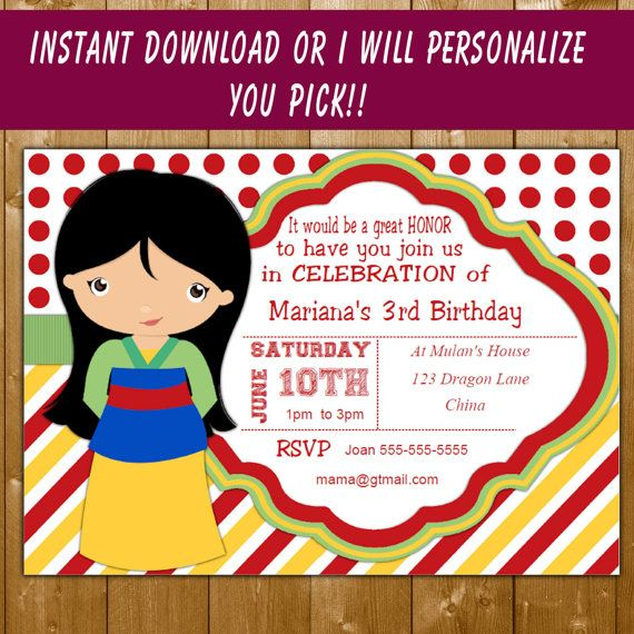 Mulan Invitation | Mulan Birthday Invitation | Birthday Party Invitation | Personalized Invitation ~ Free Thank You Note