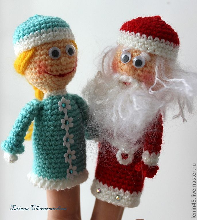 Пальчиковые куклы Дед Мороз и Снегурочка