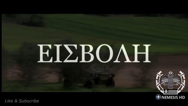 Operation Skopje : War Scenario over Vardaska