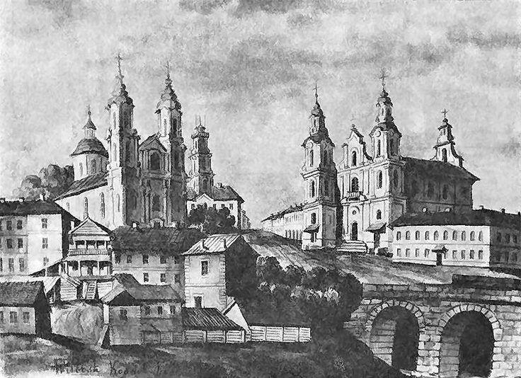 Древний Витебск
