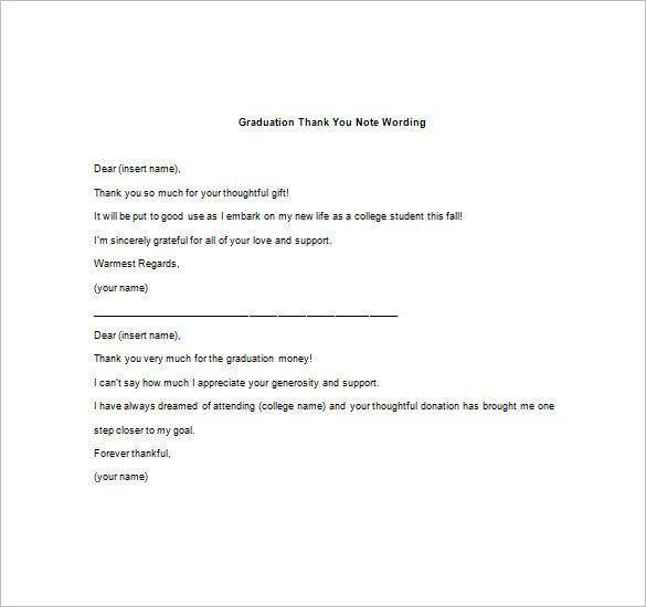 Graduation Thank You Note 8 Free Word Excel Pdf Format Download Thank You Note Wording Thank You Notes Words