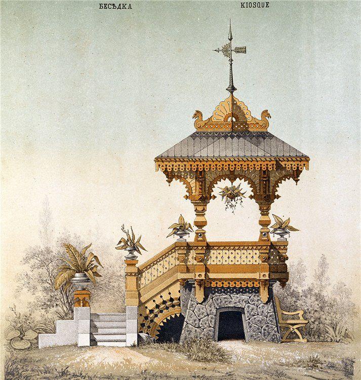 Беседка в неорусском стиле / Pavilion in neo-russian style of the pre-revolutionary period, 19th cent.