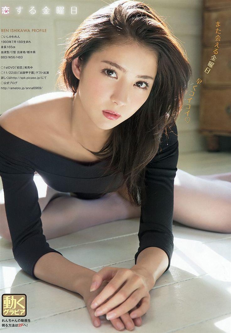 画像☆石川恋がヤングアニマルでガチの下着姿を公開wwwwwwww0010pinkfinish