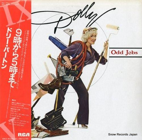 スノー・レコード・ブログ: ドリー・パートン / PARTON, DOLLY - 9時から5時まで / 9 to 5 and o...
