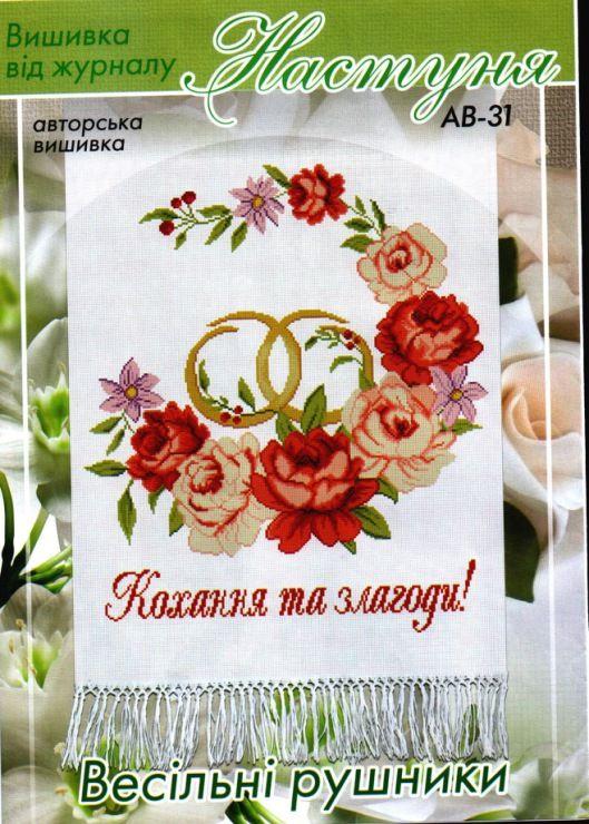 Gallery.ru / Фото #58 - с цветами - irisha-ira