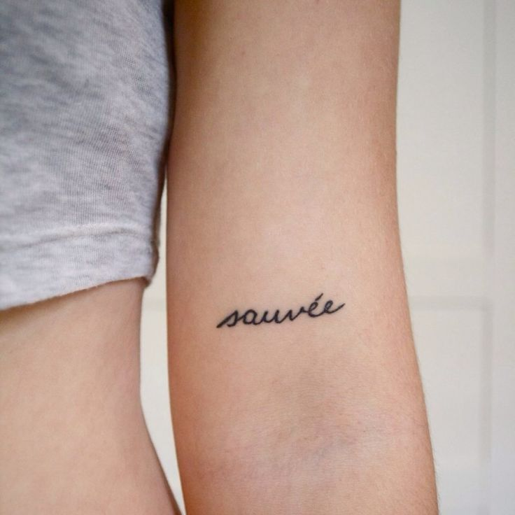 "I like the placement of this! Claire (Sydney, Australia) ""Sauvée"" means ""saved"" in French."