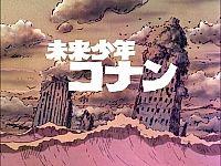 Conan_the_future_boy_opening_001.jpg