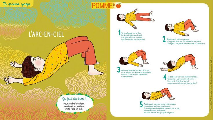petit yoga de pomme d'api : l'arc-en-ciel