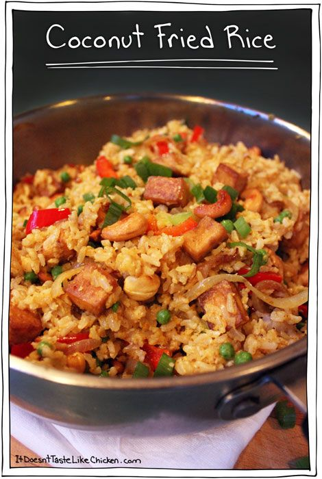 What could possibly be better than a giant bowl of fried rice? Coconut Fried Rice, clearly. The richness and creaminess of the coconut brown rice, red pepper, onions, and peas, all topped with baked tofu bites and roasted cashews, I mean really. Vegan, vegetarian, and gluten free dinner. #itdoesnttastelikechicken