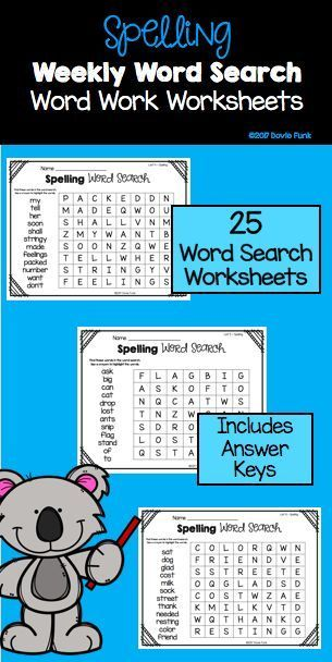 Word Searches for First Grade Spelling - Great for Beginners ...