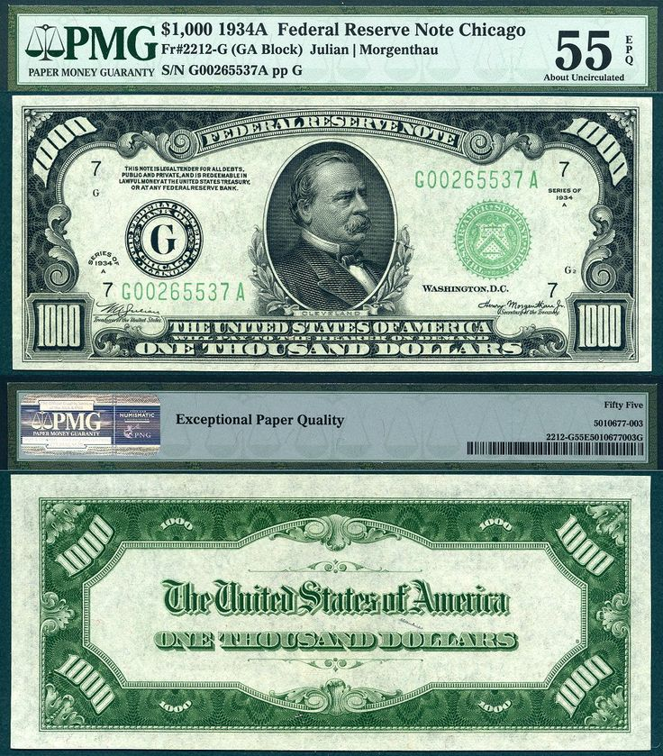 1934 A $1000 Federal Reserve Note FR-2212-L Chicago Illinois District One Thousand Dollar Bill PLALRR