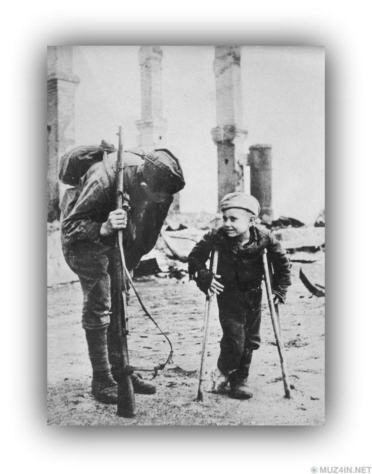 Дети войны;)