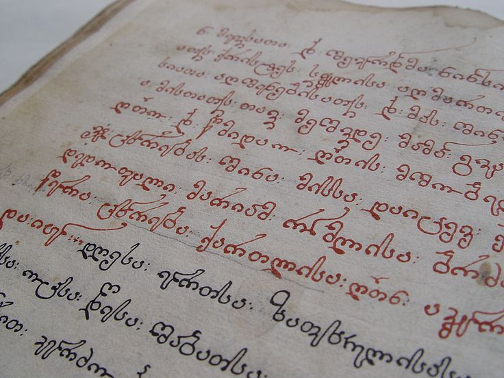 The Georgian calligraphy is centuries-old tradition of an artistic writing of the Georgian language with its three scripts.