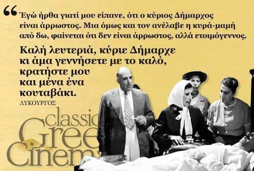 """""""Η ΚΥΡΑ ΜΑΣ Η ΜΑΜΗ"""""""