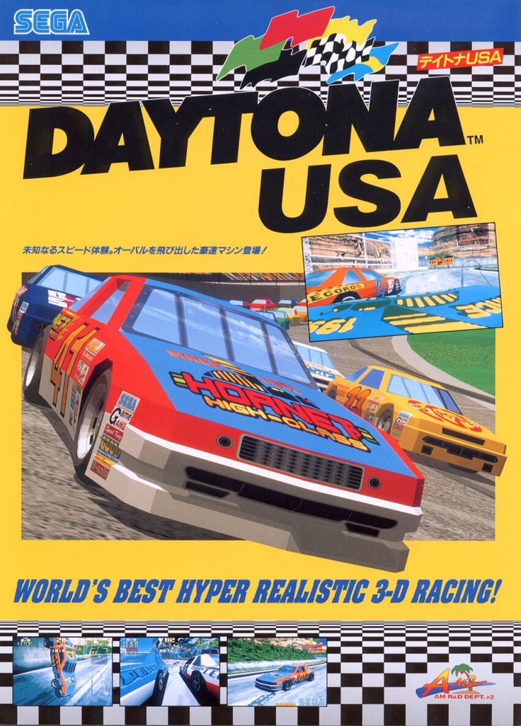 """Promotional flyer for """"Daytona USA,"""" a racing arcade game released by Sega in 1994."""