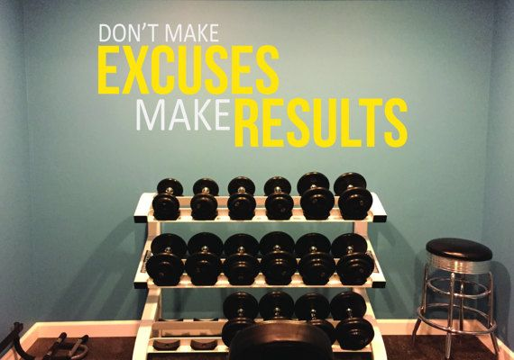 Inspirational Wall Decal, Don't Make Excuses Make Results Gym Quote Wall Decal, Fitness Wall Decal