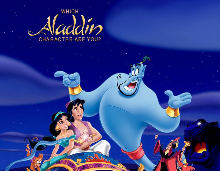 disney aladdin three wishes cabernet