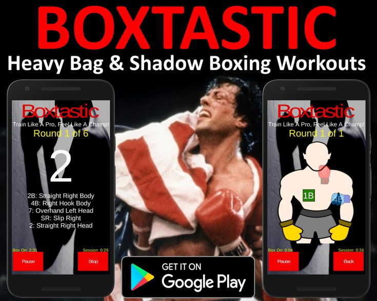 boxing coach virtual training workout pocket ready