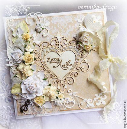 """Свадебные открытки ручной работы. Ярмарка Мастеров - ручная работа. Купить Свадебная открытка """"Жизнь начинается с любви"""". Handmade. Бежевый"""