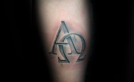Nothing flaunts divine aptitude like an Alpha Omega tattoo. To ...