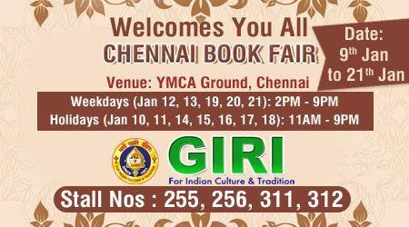 GIRI's Stall at Chennai book fair 2015